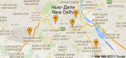 Отели Нью-Дели