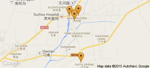 Отели Дуньхуана